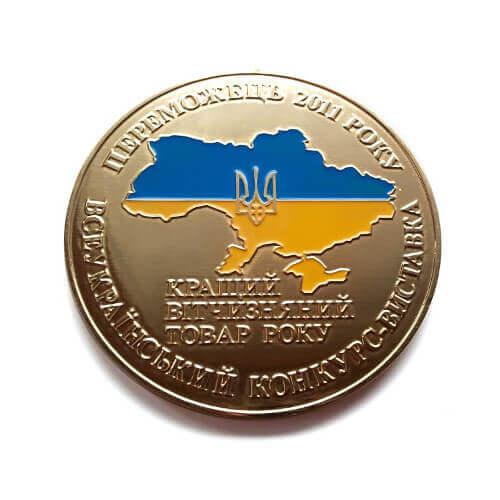 медаль чойс