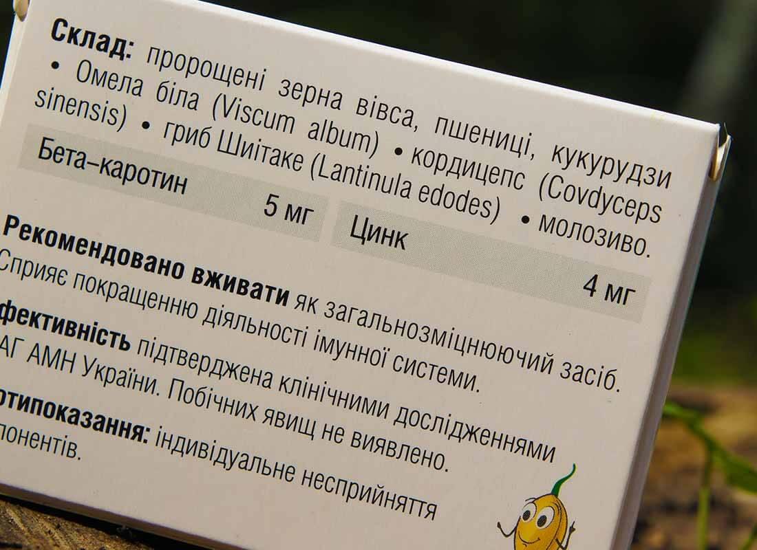 Иммунная формула