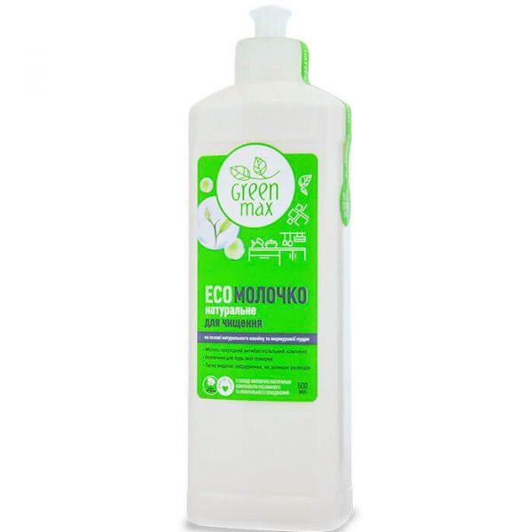 молочко для очищення забруднень