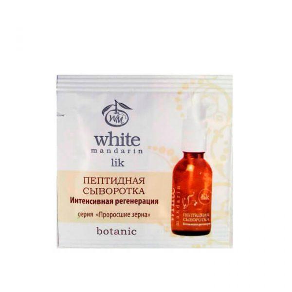 Пептидний денний крем Активна регенерація White Mandarin - Відгуки