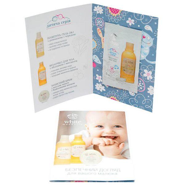 Пробник детского молочка для тела
